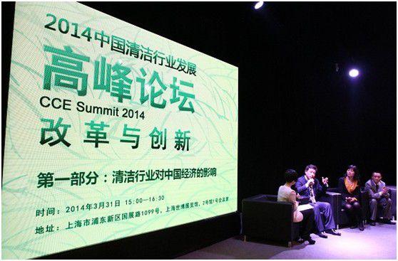 中国经济发展现状_中国经济发展现状分析