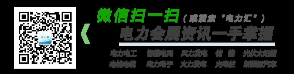 2016深圳国际线圈工业、绕线设备及绝缘材料展今日盛大开幕