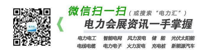 中国动力和储能电池产业发展白皮书(2016)正式发布