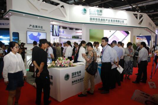 智能电网--中国最大智能电网展暨能源互联网博览会(德维斯智电展)将于6月在京举行