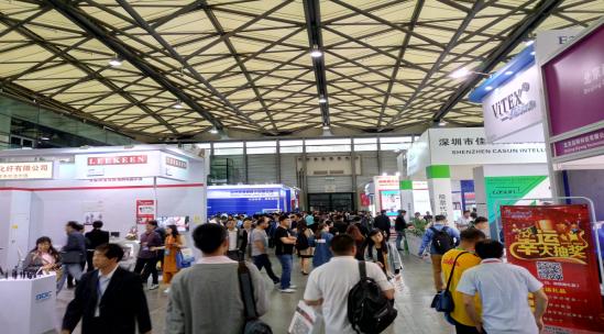 2018第十五届上海国际现代工业智能装备展览会招展工作正式启动