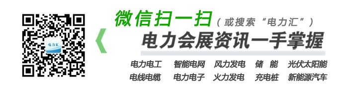 2018中国(上海)国际海上风电设备及技术展览会